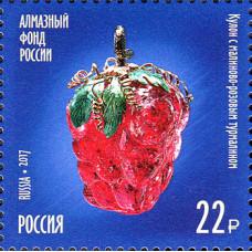 Алмазный фонд России. Кулон с турмалином