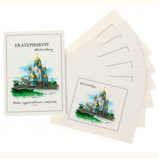 Набор открыток Екатеринбург
