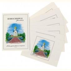 Набор открыток Новосибирск