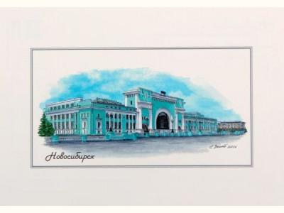 Новосибирск. Вокзал Главный