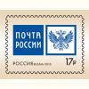 Повышение тарифов Почты России и стоимости доставки