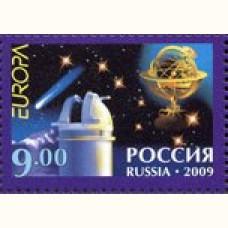 Астрономия. Выпуск по программе Европа