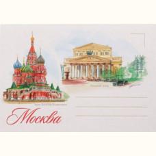 Конверт Москва