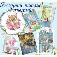 Весенний тираж от Mimi cards