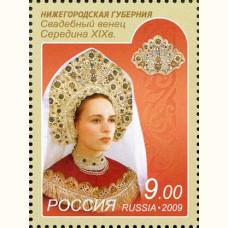 Свадебный венец. Нижегородская губерния