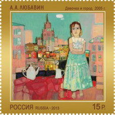 Девочка и город