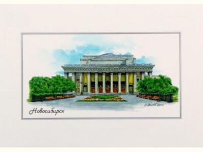 Новосибирск. Оперный театр