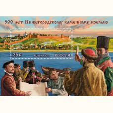500 лет Нижегородскому кремлю
