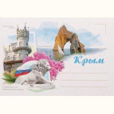 Конверт Крым