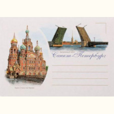 Конверт Санкт-Петербург